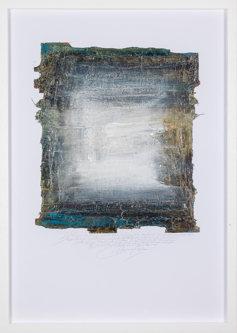Werknummer: 318011 ⋆ Saint Martin Art
